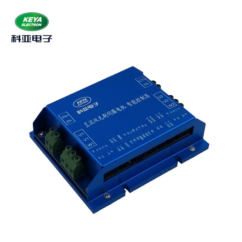 低压伺服驱动器 KYDBL4830-2E