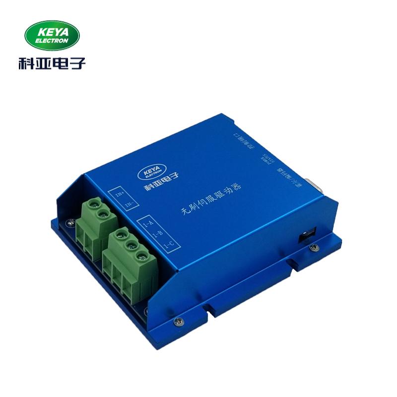 低压伺服驱动器 KYDBL4850-1E