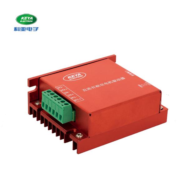 有刷电机驱动器 KYDS2420-2E